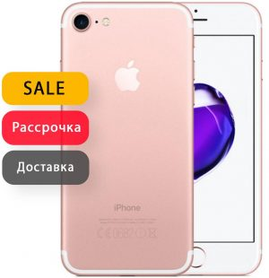 iPhone 7 32Gb Rose Gold RU/A