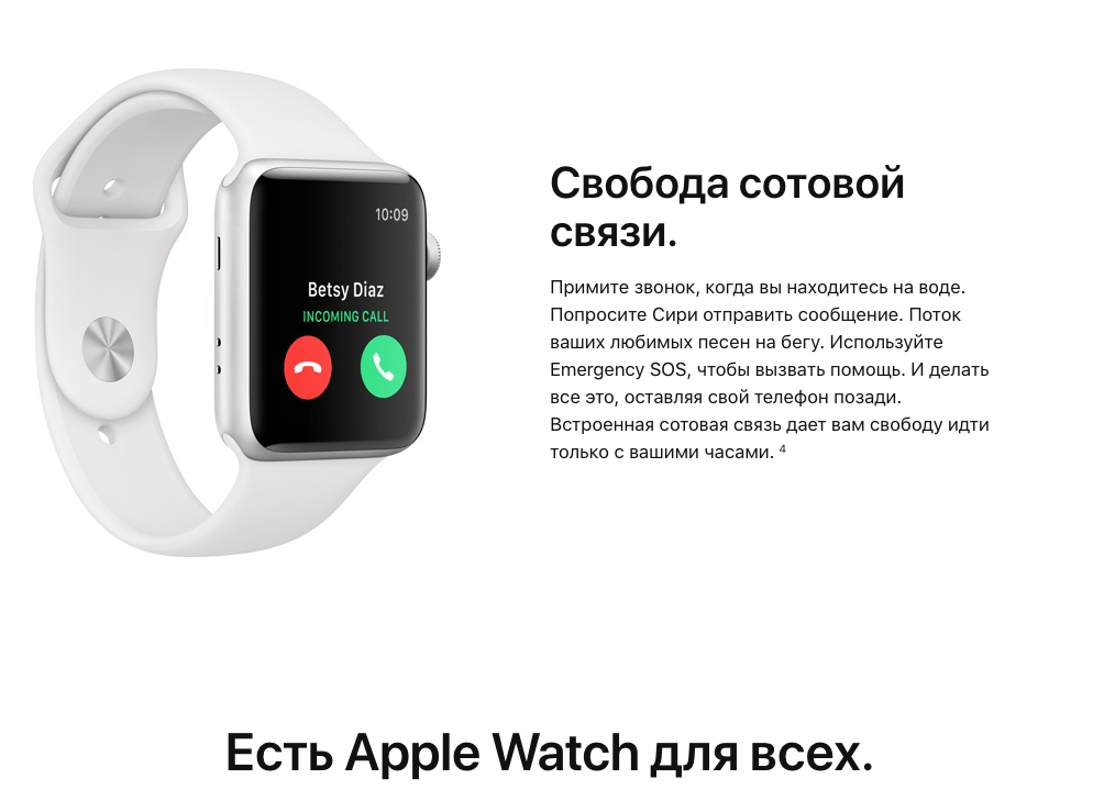 АКЦИЯ: Apple Watch S3 42mm (Space Gray)