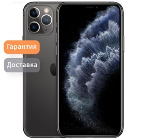 iPhone 11 Pro 512Gb Серый