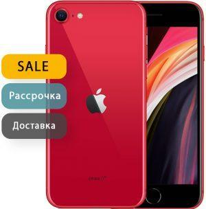 iPhone SE 2020 64Gb (PRODUCT ) RED