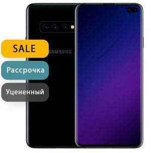 Samsung Galaxy S10 Plus 128gb (Уцененный)