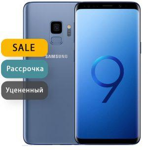Samsung Galaxy S9 64gb (Уцененный)