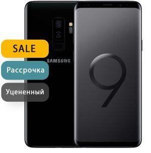 Samsung Galaxy S9 Plus 64gb (Уцененный)