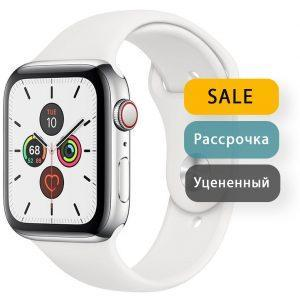 Apple Watch S5 44mm Silver (Уцененные)