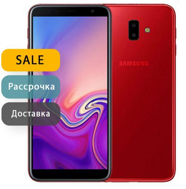 Samsung Galaxy J6 Plus 32Gb Red (Уцененный)