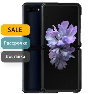 Samsung Galaxy Z Flip 256gb Black (Уцененный)